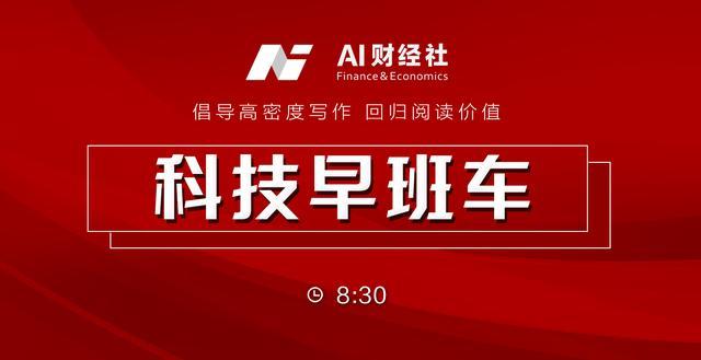 马云家族2700亿成首富,许家印马化腾位列二三;库克上海刷卡出行